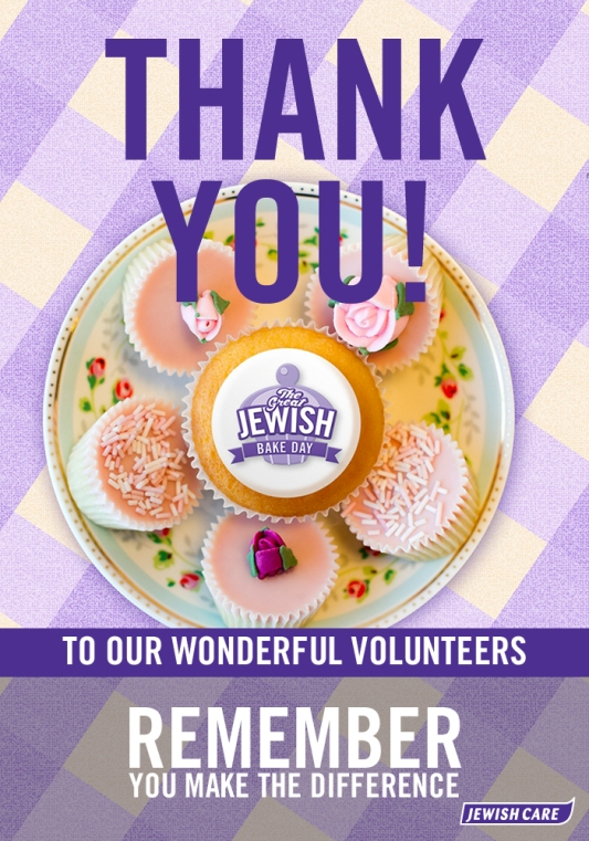 THANK-YOU-volunteers copy